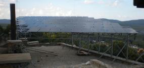 Фотоволтаична централа, изградена върху тераса